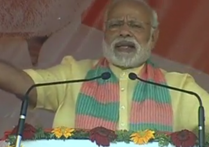 Narendra Modi At the Rally in Maharajganj in UP