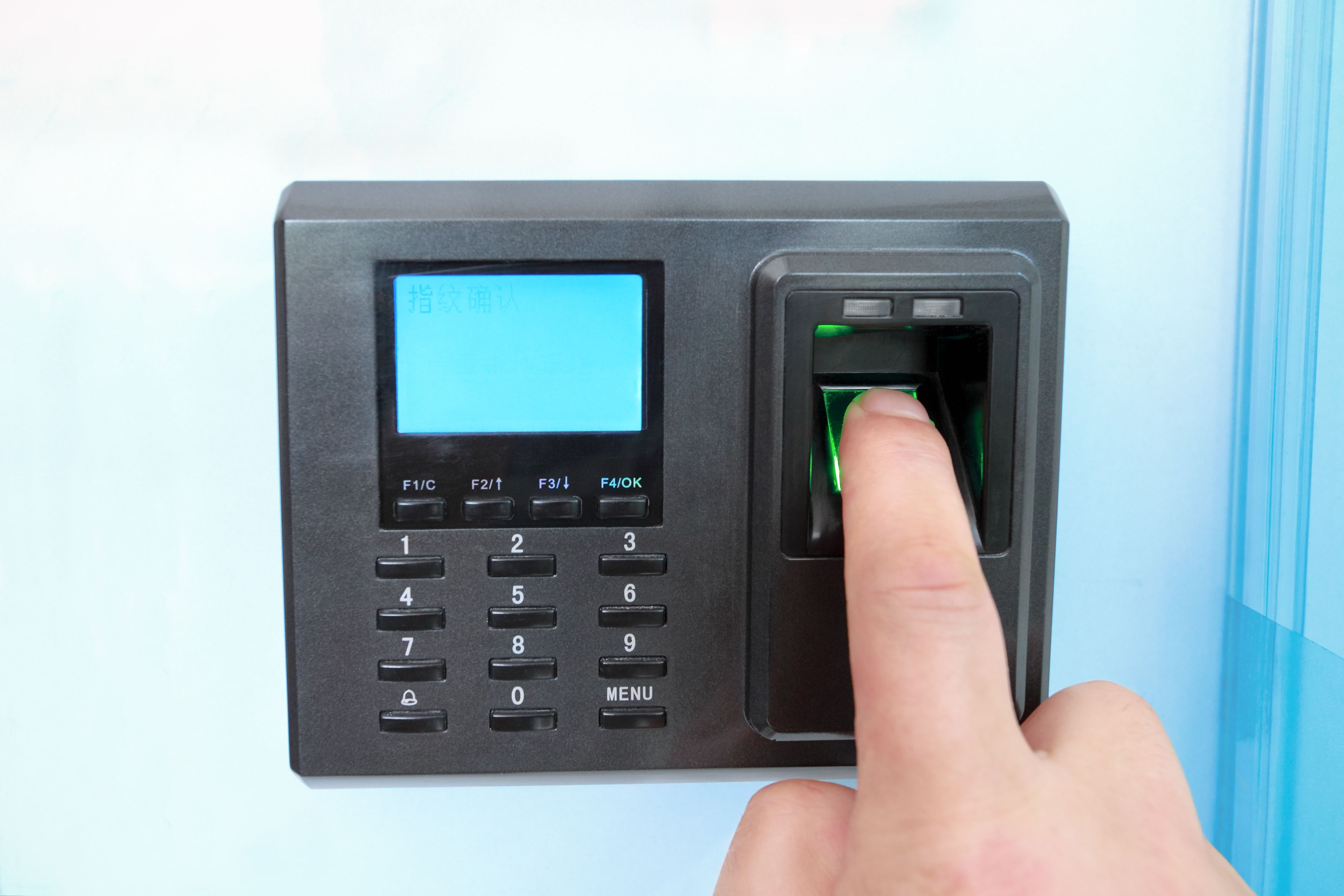 install biometric attendance system in all offices of uttar